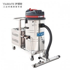 直流电瓶式吸尘器充电式吸尘器电动两用吸尘吸水机工厂
