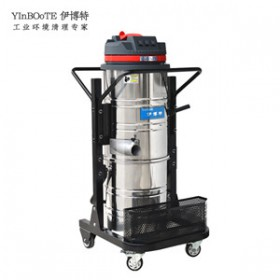 伊博特220V大功率工业粉尘吸尘器IV-3650车间吸大量灰