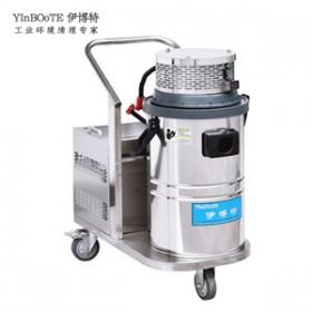 电瓶式无尘室专用吸尘器IV-0530CR 洁净室制药电子精细