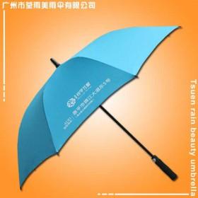 潮州雨伞厂 生产-悦享花醍楼盘雨伞 潮州制伞厂