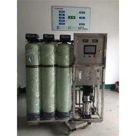 苏州护肤品生产用水设备/沧浪区护理液生产纯水设备