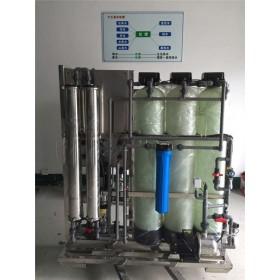 苏州纯水设备/沧浪区化妆品生产用水设备/去离子水设备