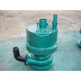供应气动潜水排污排沙泵FQW风动潜水泵