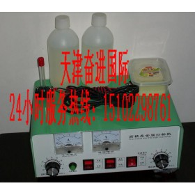 MJ101金属电化打标机,标记机