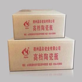 山东纸盒纸箱定制加工批发 高档陶瓷瓦楞纸箱 定制方形纸箱包装