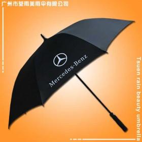 开平雨伞厂 生产-广州仁孚奔驰汽车广告伞 开平制伞厂