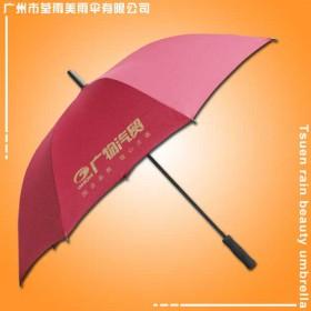 雨伞厂 生产-广物汽贸品牌雨伞 制伞厂 太阳伞厂