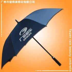 鹤山雨伞厂 生产-广物租车直杆伞 鹤山太阳伞厂