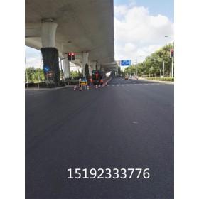 安徽芜湖沥青路面功能复原剂让路面焕然一新