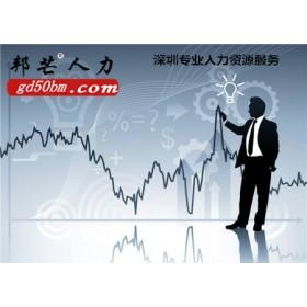 深圳人事外包对企业有哪些好处?深圳邦芒人力
