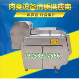 冷冻肉块分割切块机QK-2000高效冻肉切块机