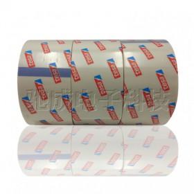 德莎TESA4124 白色高级通用型纸箱封装胶带
