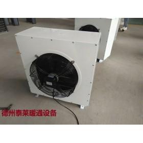 GS暖风机8GS/7SG/5GS/4GS热水暖风机