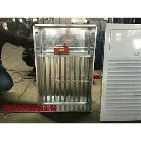 电动加压送风口3多叶排烟口PYK-2II