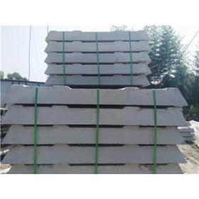 专业生产水泥轨枕的厂家