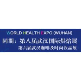 2019中国武汉国际餐饮西点连锁加盟展