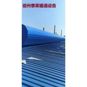 流线型屋顶自然通风器HZT-20/30