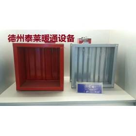 FHF WSDc-K 70℃防火阀280排烟防火阀