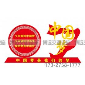 厂家定制 社会主义核心价值观标识牌 文明广告牌宣传栏