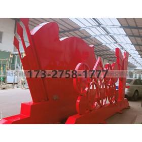 党建文化宣传牌中国梦铁艺社会主义价值观广告牌标识标牌