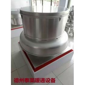 全铝屋顶风机REF-420/500/580680/760