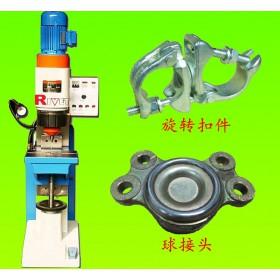 铆接机厂家,长行程铆接机JM16-C,液压铆接机