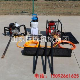 供应 单人背包钻机 手持式取样钻机 为勘探者量身打造