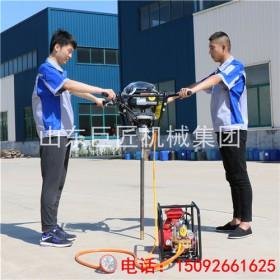 供应 BXZ-2背包地质钻机 背包取样钻机 认准巨匠集团