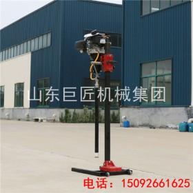 供应 BXZ-2L背包勘探钻机 便携式岩芯钻机配钻架更方便
