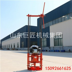 巨匠集团 轻便型钻机 QZ-2B取样钻机 两档变速搬移方便
