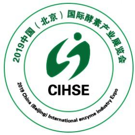 2019北京酵博会-北京酵素展-2019中国酵素产业展览会
