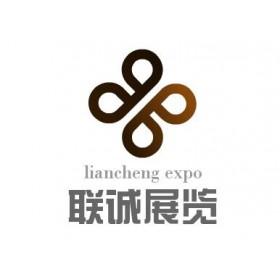 2019年北京精准医疗展-中国健康管理展-慢病预防展