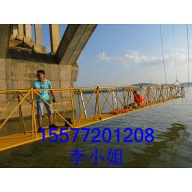 电动桥梁吊篮