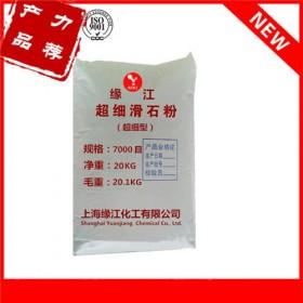 滑石粉7000目 超细型滑石粉 高白度 高遮盖力