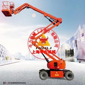 自行走曲臂式(电动驱动)高空作业车升降平台生产商