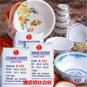 钛白粉B101 添加剂填充剂用二氧化钛知名企业