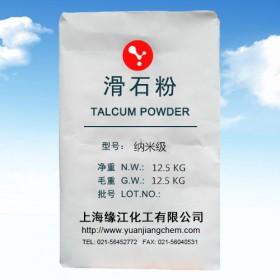 抗老化纳米级滑石粉 纳米级改性滑石粉 12.5KG/包