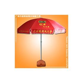 【鹤山太阳伞厂】生产-珍柔洗发太阳伞 太阳伞定做