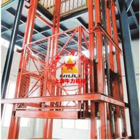 导轨链条式电动升降台生产商