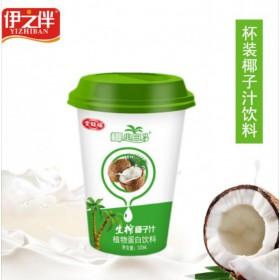 厂家椰子汁饮料320ml杯装自动售卖机加盟