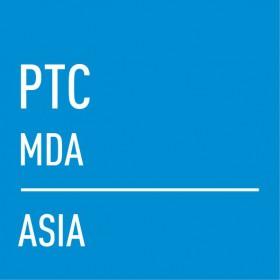 2019亚洲国际动力传动与控制技术展览会(上海PTC)