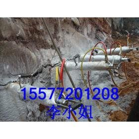 液压岩石劈裂机岩石胀裂机