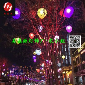 西安桃心景观灯 LED滴胶桃子造型灯 水果装饰灯