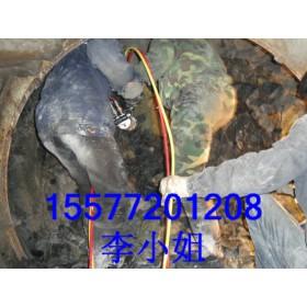 隧道混凝土开挖破裂机