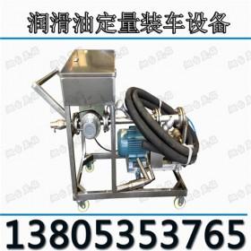 苯酚自动定量分装大桶 液体添加剂定量装桶 液体肥自动灌装