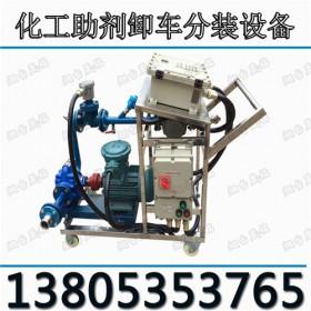液体添加剂自动灌装 苯酚定量计量分装 液体肥自动定量灌装