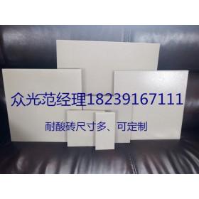 山东耐酸瓷砖|济南防腐耐酸砖厂家|中冠建材厂家直销