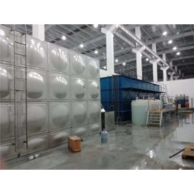 张家港纸浆废水处理设备/显影废水处理设备/中水回用设备