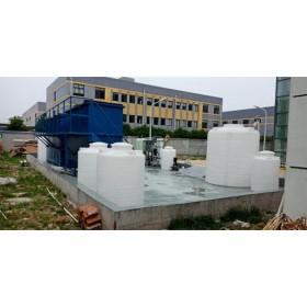 张家港喷涂废水处理设备/零排放/中水回用设备/高效蒸发器