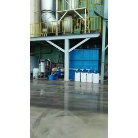 张家港超声波清洗废水处理/废水蒸发设备/中水回用设备